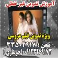 آموزش مونتاژ فیلم عروسی در ادیوس EDIUS »