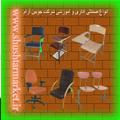 فروش انواع میز اداری و صندلی آموزشی و پارکی شرکت چوبین آرم