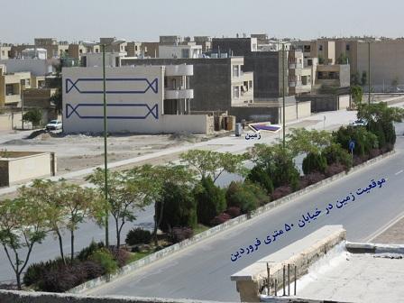 قیمت زمین و خانه در اصفهان