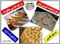 بسته آموزشی پخت شیرینی ،شیرینی خانگی و کیک