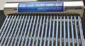 آبگرمکن خورشیدی/برق خورشیدی/پروژکتور SMD