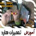 آموزش دستگاه PC3000 آموزش بازیابی اطلاعات