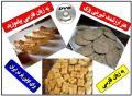 آموزش شیرینی پزی کیک پزی وپخت نان شیرینی به زبان فارسی(فروشگاه جهان خرید)
