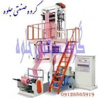 دستگاه های مناسب برای تولید نایلون