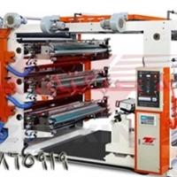 وارد کننده دستگاه و ماشین آلات صنایع پلاستیک
