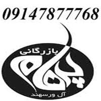 توزیع کننده(پانل گچی کناف ترک)گچ برگ 12.5و9.5 به ابعاد 120در 250 تکنوبرد ترکیه در سراسر ایران پانل گچی tekno board ترکیه