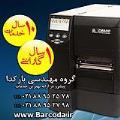 چاپگر بارکد زبرا Label Printer Zebra ZM400 , چاپگر بارکد, بارکد پرینتر, لیبل پرینتر