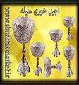 فروش محصولات ملیله اصفهان