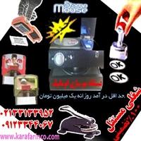 قیمت دستگاه مهرسازی -اموزش ساخت مهرژلاتینی -مهربرجسته-کلیشه سازی