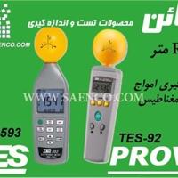 دستگاه اندازه گیری امواج الکتریکی, مدل TES-92