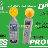 دستگاه اندازه گیری امواج الکتریکی, RF تستر, مدل TES-92