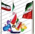 فروش پرچم ایران