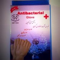 دستکش آنتی باکتریال نانو (اعطای نمایندگی به شهرستانها)