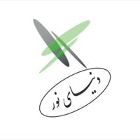 تابلو روان ، چلنیوم در زنجان