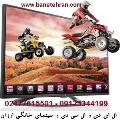 فروش انواع تلویزیون ال ای دی و ال سی دی در تهران بانه