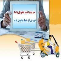 بازار الکترونیک پست؛ فرصتی برای خرید آسان و ارزان