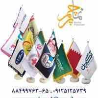 تولید و چاپ پرچم رومیزی