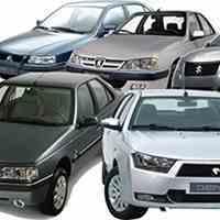 فروش اقساطی خودرو