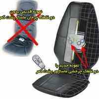 صندلی ماساژور جدید کنترل دار با فندکی ماشین ماساژ کاشن massage cushion