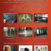 طراحی، ساخت ، پولیش کاری انواع ماشین آلات صنایع داروسازی ، غذایی ، شیمیایی