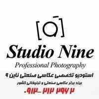 آموزش عکاسی صنعتی و تبلیغاتی توسط استودیو ناین (9)