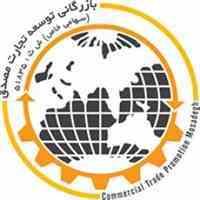 بازرگانی توسعه تجارت - صادرات تولیدات ساختمانی، افغانستان و عراق