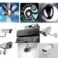 نگاه گستر فروش دوربین مداربسته و دستگاه ضبط تصاویرDVR وNVR وHybrid
