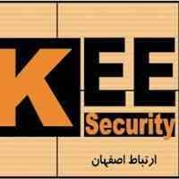 شرکت فنی حفاظتی ارتبالط اصفهان (Keep Security)