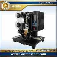 تاریخزن حرارتی مکانیکی رومیزیGSM-23 از گشتا صنعت مشهد