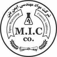 شرکت مواد مهندسی ایمن بتن M.I.C (تولید کننده افزو