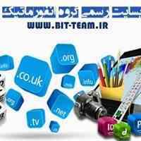 فروش انواع هاست و دامنه در مشهد ... 09156114494
