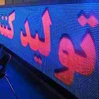 تابلوروان مشهد