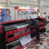 فروش انواع دستگاه چاپ بنر
