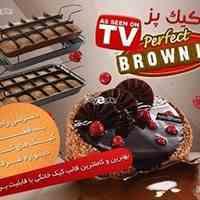 خرید کیک پز  Perfect BROWNIE