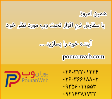 قیمت کپسول اتش نشانی در مشهد