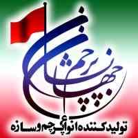 چاپ و تولید انواع ریسه ایران و مناسبتی