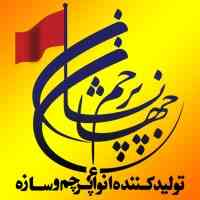 چاپ پرچم رومیزی دیجیتال فوری