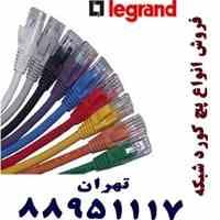 پریز روکار لگراند پریز شبکه توکار لگراند تهران 88951117