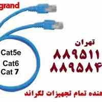 فروش پچ پنل لگراند کیستون لگراند اورجینال تهران 88951117