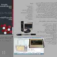پتانسیواستات  و گالوانواستات پرتابل Portable Potentiostat & Galvanostat توس نانو
