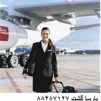 بلیط هواپیمایی ایران ایر پارسا گشت