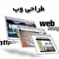طراحی وبسایت شرکتی فقط از 500 هزارتومان