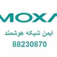 تجهیزات شبکه موگزا MOXA