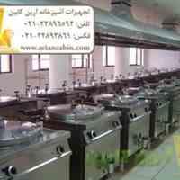 طراحی، اجرا و تجهیز آشپزخانه های صنعتی و مسکونی