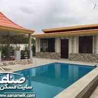 فروش 1100 متر باغ ویلا در خوشنام ملارد کد797