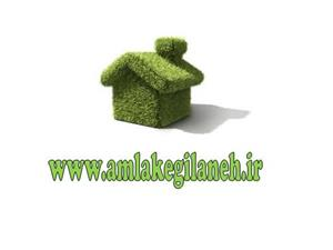 فروش 4 واحد آپارتمان نوساز 2 خوابه در رشتیان رشت