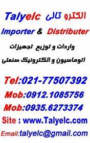 خرید و فروش استابلایزر نوسان گیر ولتاژ
