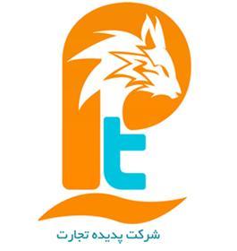 تدریس خصوصی ریاضی تمام مقاطع در اصفهان