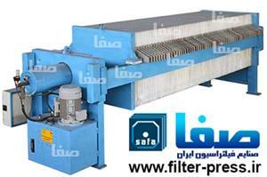 طراحی تولید و فروش دستگاه فیلترپرس و صفحه فیلترپرس