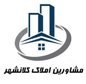 رهن و اجاره آپارتمان 97 متری در گلسار خ98 رشت